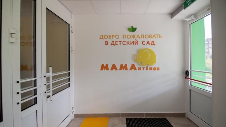 Все-таки не «мама», а «мамонт»: администрация Тюмени признала ошибку в названии нового детсада