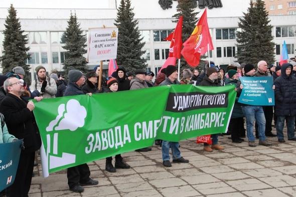 Потребовали отставки главы Удмуртии: противники завода по переработке отходов на границе с Прикамьем вышли на митинг