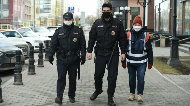 Силовики отчитались о том, сколько штрафов выписали нарушителям карантина в Екатеринбурге за выходные