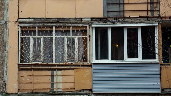 Ярославские депутаты предложили не брать с жителей взносы за капремонт во время коронавируса