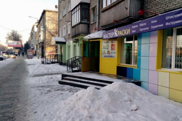 Инцидент произошел напротив дома по улице Богдана Хмельницкого, 14