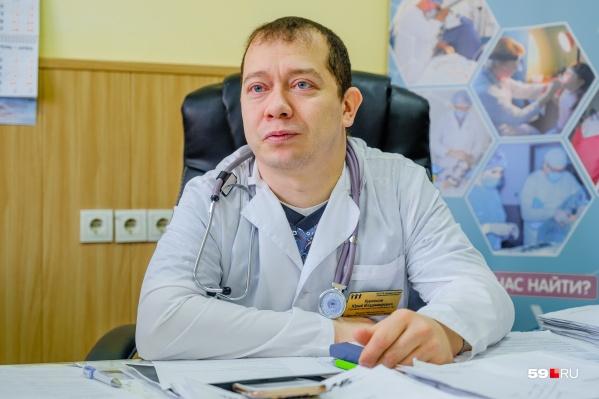 Юрий Курносов, заведующий отделением экстренной консультативной скорой медицинской помощи