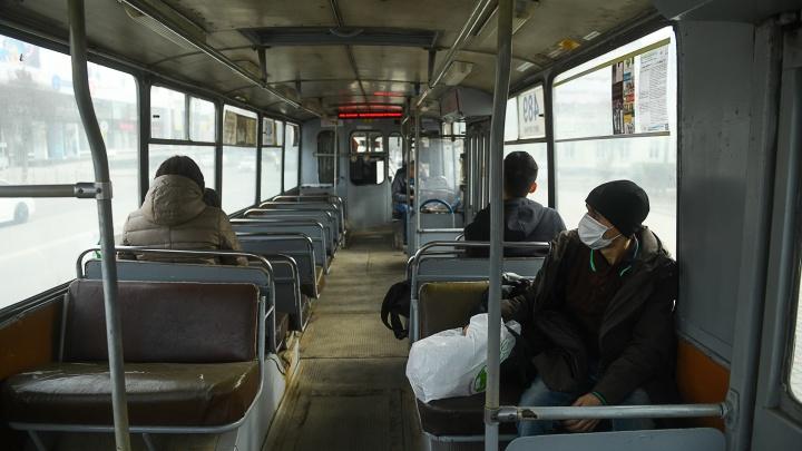 Вагоны будут просто стоять: в Екатеринбурге транспортникам приказали не обслуживать пассажиров без масок