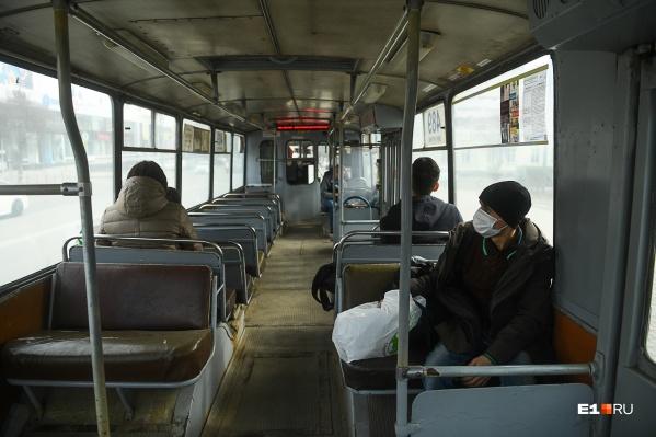 Ездить в транспорте Екатеринбурга можно будет только в масках