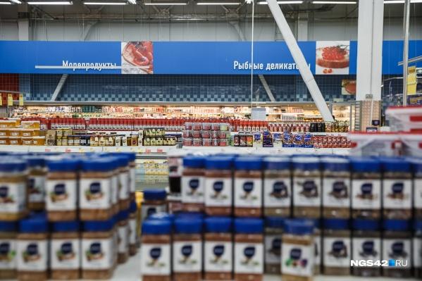 Круглосуточно работать будут 3 продуктовых гипермаркета