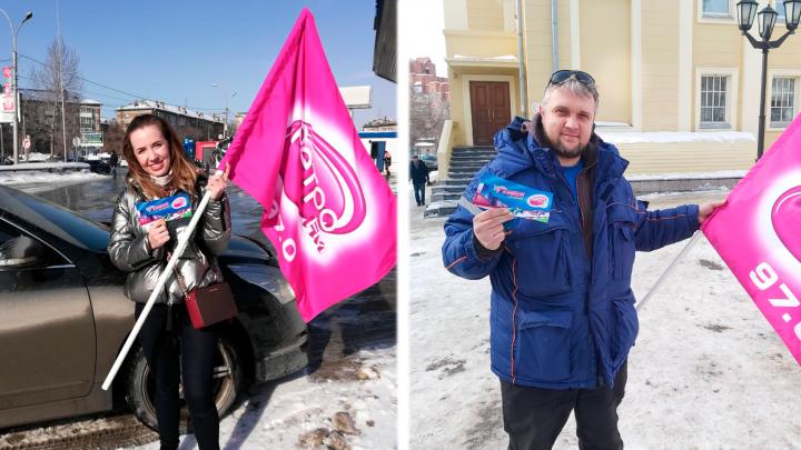 «Ретро FM» дарит новосибирцам бензин (нужно только внимательно слушать эфир)