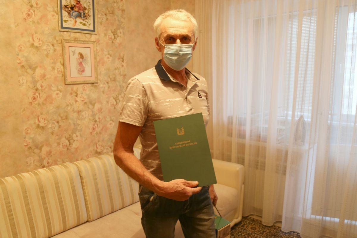 Благодарственное письмо и подарок Андрею Половникову вручили сегодня, 16 декабря