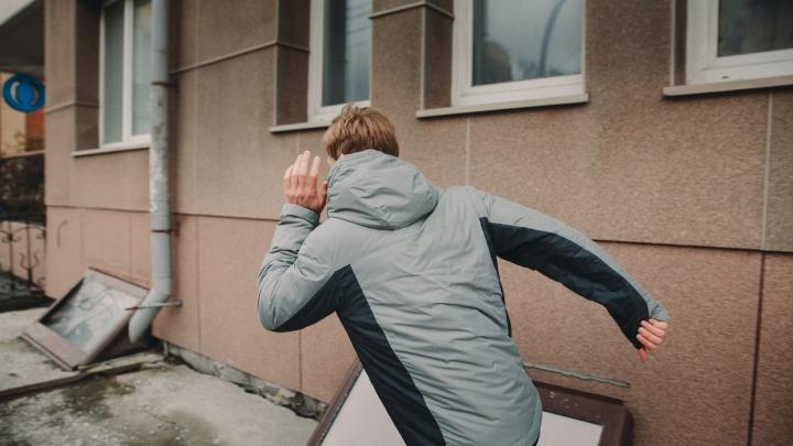 На 15 тысяч рублей оштрафовали жителя Ялуторовска за нарушение режима самоизоляции