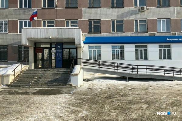 Советский районный суд признал новосибирца виновным в причинении смерти по неосторожности