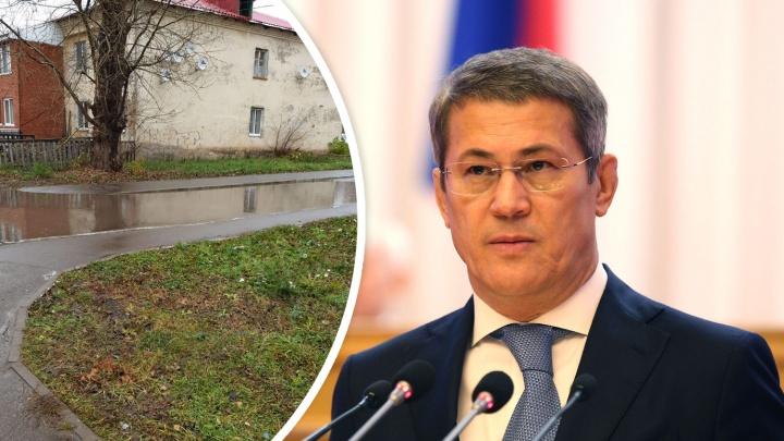 Коллега Хабирова попросил его убрать лужу на своей улице