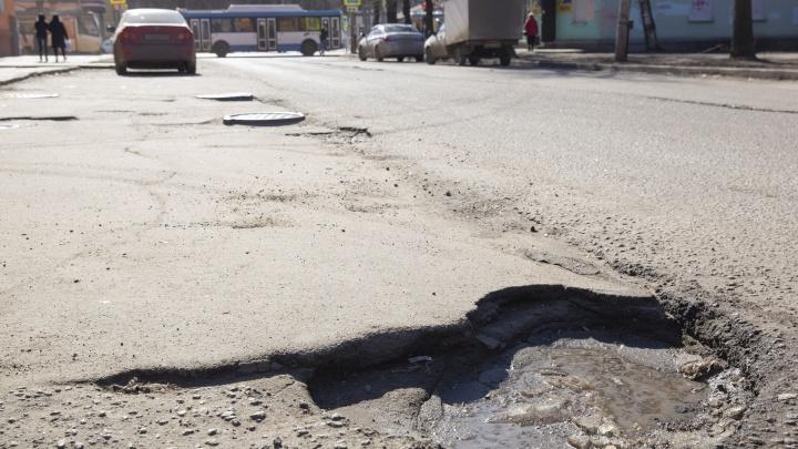 «Коронавирус нам помогает»: мэрия начнёт ремонтировать дороги Ярославля уже в апреле