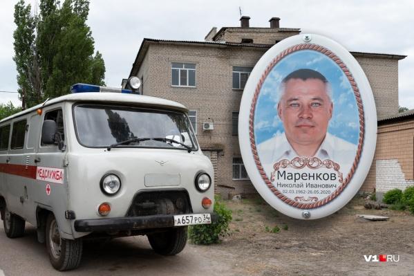 Николай Маренков стал пятым медработником, умершим от COVID-19