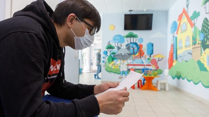 Сразу 14 человек в Даниловке: как распространяется коронавирус по Волгоградской области