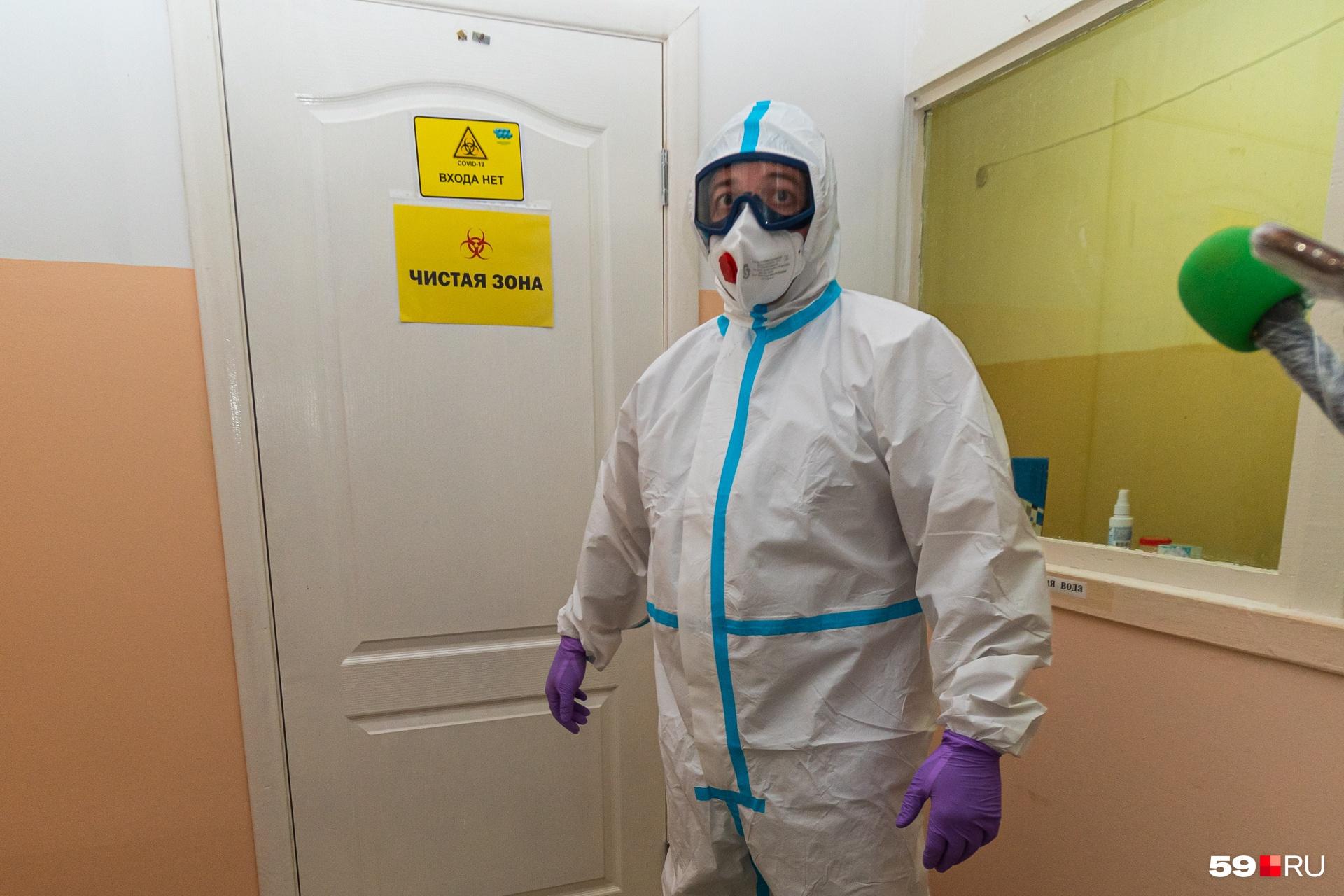 В чистую зону просто так в использованных костюмах не пройти — на двери нет ручки и за всеми передвижениями строго следит медсестра
