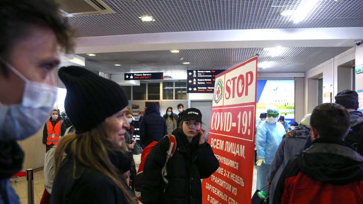 Прилетевших в Башкирию пассажиров предложили закрывать в изолятор: «Берем и хлопаем сразу»
