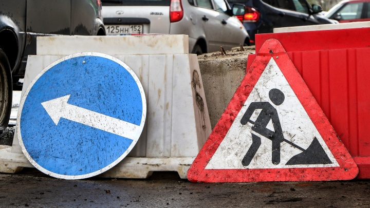 Дороги на улицах Варварской и Ковалихинской отремонтируют в 2021 году
