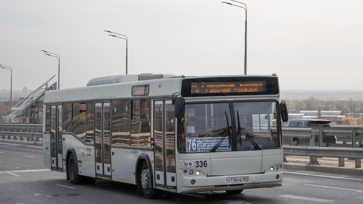 Два автобуса в Ростове изменят схему движения из-за футбольного матча