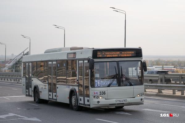 Автобус № 76, как и № 39, сегодня будут ездить по сокращенному маршруту