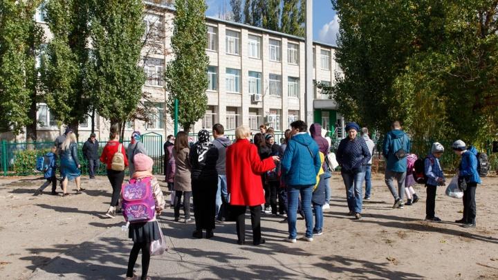 Решает директор школы: в Волгограде комитет образования разрешил школам переводы на дистант