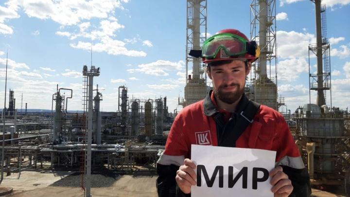«Соблюдаем дистанцию и традиции». Первомайская онлайн-демонстрация пермских трудящихся