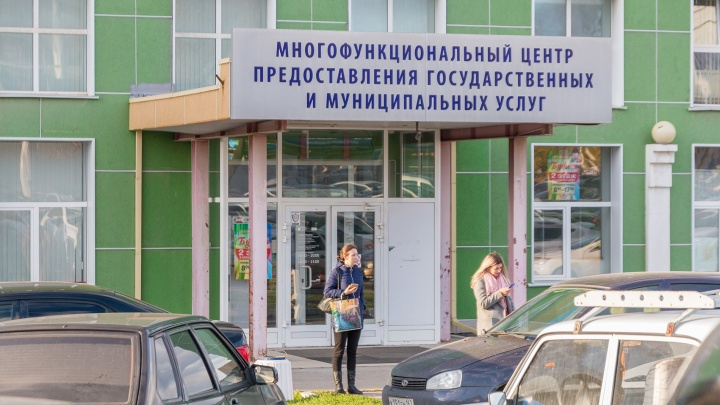 В Самарской области все МФЦ возобновят оказание полного спектра услуг