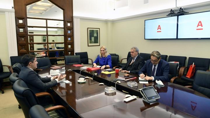 Альфа-Банк подписал соглашение о сотрудничестве с Пермским краем