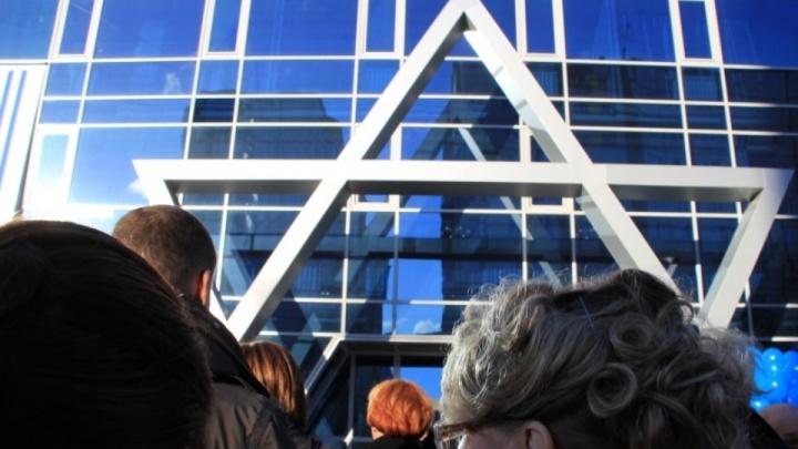 Полиция установила причастного к апрельскому поджогу синагоги в Архангельске