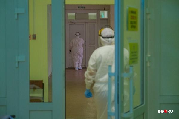 Одно из ковидных отделений в пермской больнице