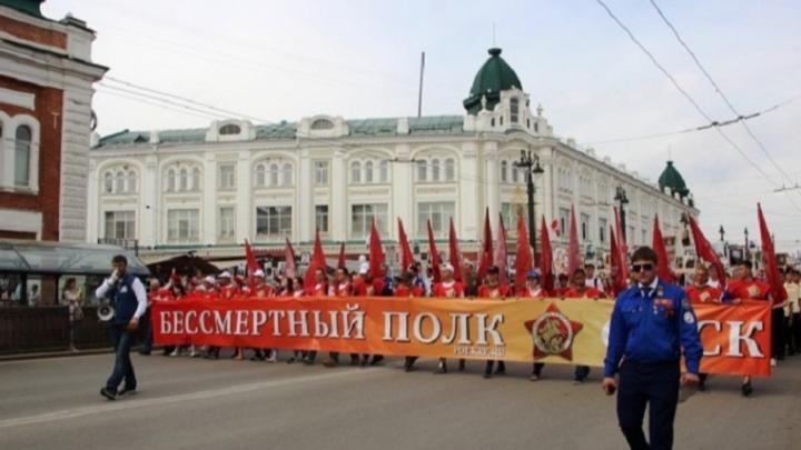 В Омске окончательно отменили все массовые мероприятия на 9 Мая