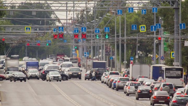 В Самарской области начали действовать новые штрафы для водителей