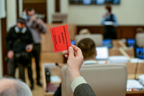Гордума поддержит коллег из Новосибирска, которые попросили правительство о выплатах пенсионерам