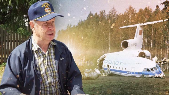 История неизвестной катастрофы: 30 лет назад пассажирский самолет упал в болото и разломился пополам