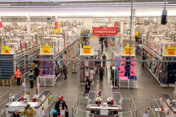 Владелец ТЦ хочет денег от гипермаркета