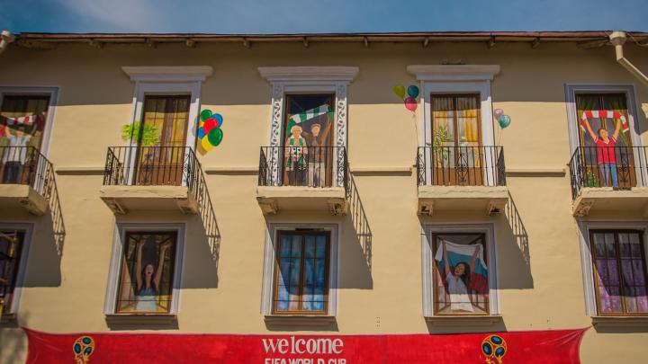 В Ростове продают дом на Шолохова со «счастливыми людьми»