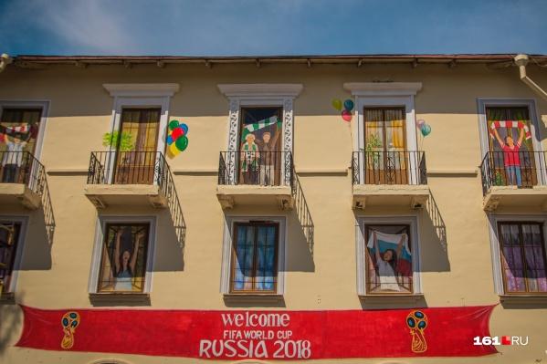 За дом на Шолохова собственник хочет 55 миллионов рублей