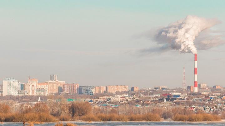 В регионе выросло число случаев загрязнения воздуха: с чем это связано
