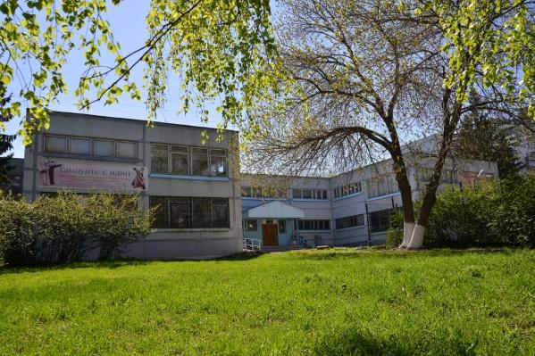 Центр «Поиск» находится в здании бывшего детского сада на Осипенко