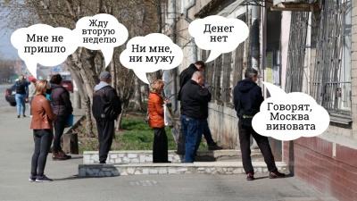 Деньги кончились? В Челябинской области на полмесяца задержали выплату пособий безработным