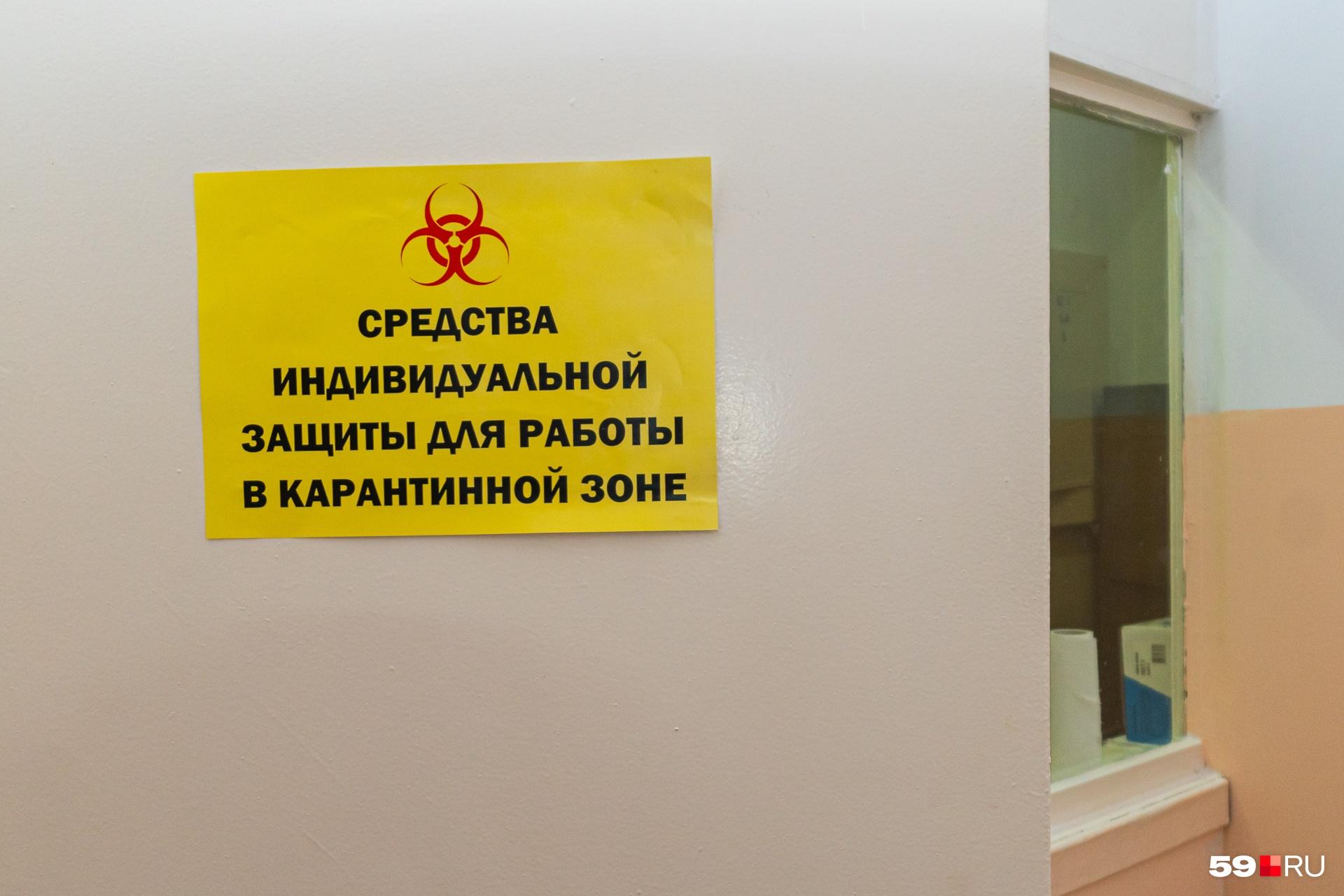 Дверь, за которой врачи переодеваются в «Касперы»