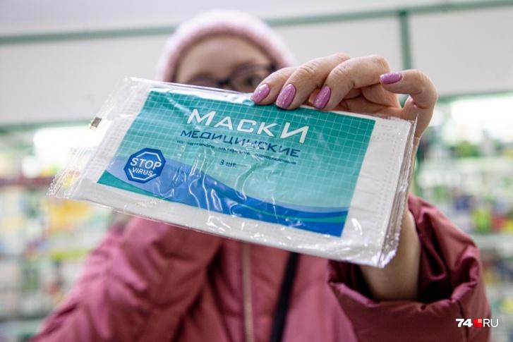 """В челябинских аптеках сейчас почти <a href=""""https://74.ru/text/health/69023398/"""" target=""""_blank"""" class=""""_"""">невозможно купить одноразовые маски</a>"""