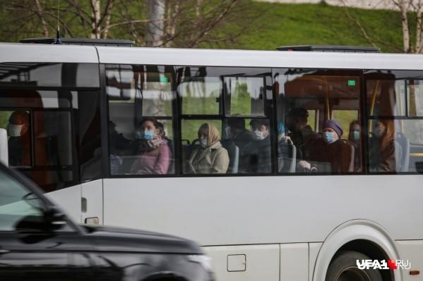 Общественный транспорт будет ездить до восьми вечера с 9 по 11 мая