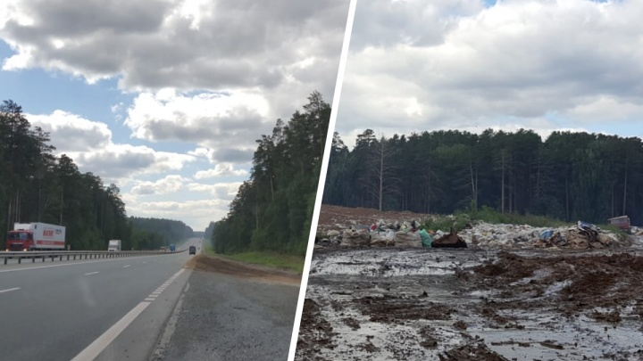 Дорожники пригрозили закрыть съезд с Челябинского тракта из-за находящейся рядом свалки
