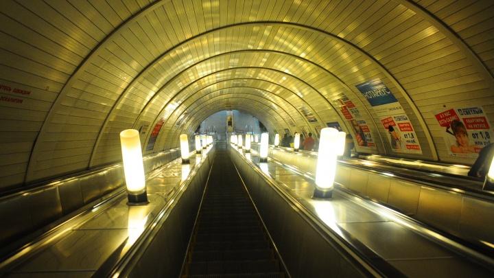 Сотрудников екатеринбургского метрополитена перевели на четырехдневную рабочую неделю
