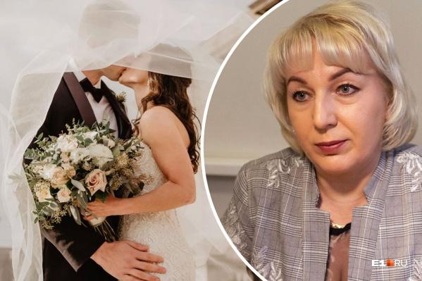 Заместитель начальника управления ЗАГС Свердловской области Наталья Храмова рассказала о том, какой возраст самый опасный для брака