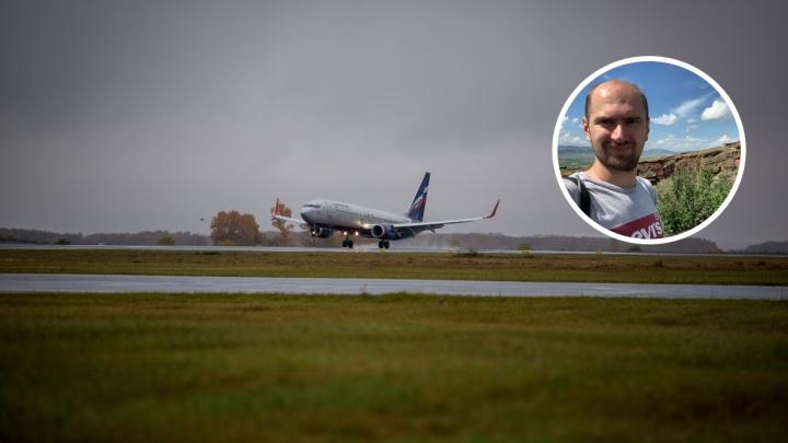 Новосибирец подал в суд на «Аэрофлот» — он четыре месяца не может вернуть деньги за билеты в США