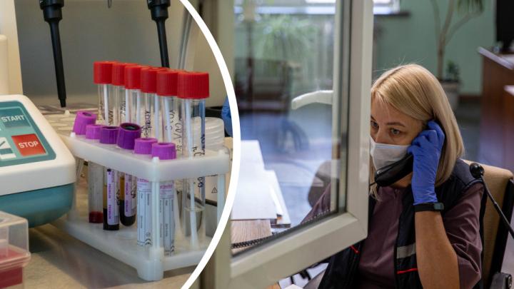 «Если нет бумажки, ты незаразный»: жительница Челябинска, заболевшая COVID-19, не дождалась помощи