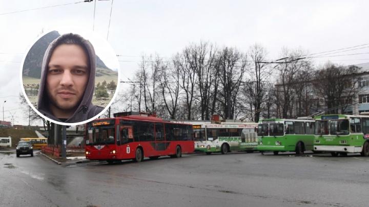 Не по делу в Ярославле закрывают троллейбус. Мнение экономиста о закрытии маршрута