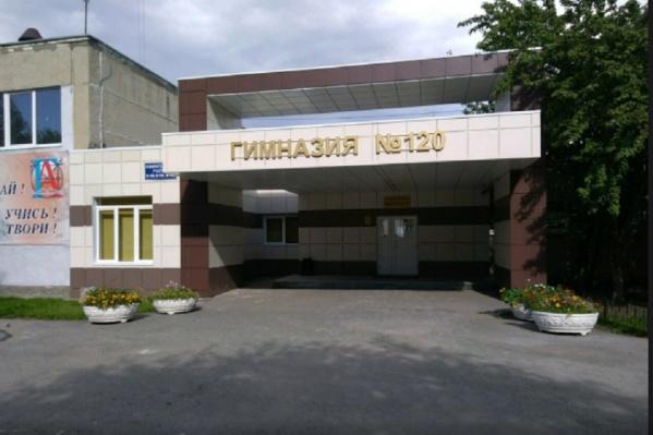 В гимназии № 120 коронавирус подозревают у одного из учеников
