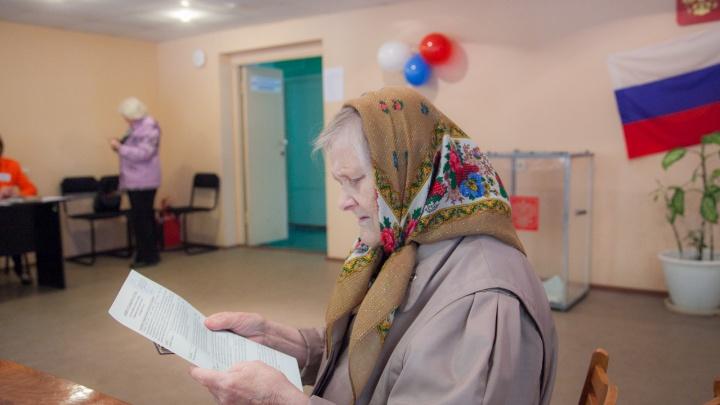 Архангельский избирком зарегистрировал шесть кандидатов в губернаторы