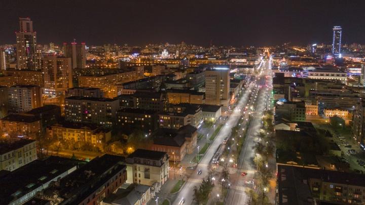 На уровне столицы: в Екатеринбурге появится клубный дом, не уступающий центральным кварталам Москвы